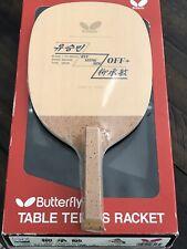 Butterfly Ryu Seung Min RSM Table Tennis Blade New蝴蝶絕版柳承敏 Sealed