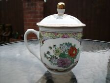 Chinese Tea Cup with Lid Hand painted with Chrysanthemums & Butterflies 1950+