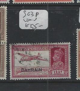 BAHRAIN (P0703B) ON INDIA KGVI   12A  AIRPLANE    SG 31   VFU