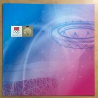 CHINA 2012-17 Gold Medal Special S/S London Olympic Game stamp