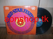 World Star Festival - V/A LP - Yugoslavian pressing