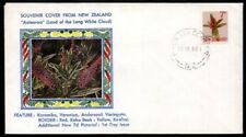NEW ZEALAND ILLUSTRATED FDC 1966 7d. PICTORIAL (ID:14/D37230)