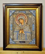 Orthodox Silver-Plated Icon Mother of God Seven Arrows in the oak-wood kiot