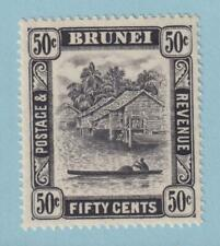 BRUNEI 72 MINT HINGED OG *  NO FAULTS VERY FINE !