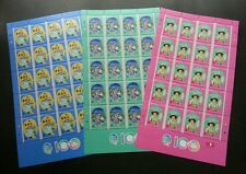 Malaysia 100 Years Girl Guides Association 2016 Scout Uniform (sheetlet) MNH