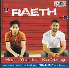 RAETH - HUM YAADON KE SNAG - PAKISTANI SOUND TRACK CD SONGS