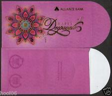 Alliance 2013 Deepavali 1 pc Mint Red Packet Ang Pow