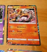 POKEMON JAPANESE CARD RARE HOLO CARTE Entei SM8 B 022/095 R OCG FOIL JAPAN MINT