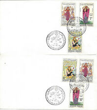 TUNISIE - 2 ENVELOPPES 1er JOUR - N° 553/8 - COSTUMES NATIONAUX