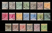 Cyprus stamps #89 - 108, mint & used, 1924 - 28, SCV $287.45