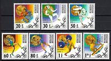 JO été Mongolie (64) série complète de 7 timbres oblitérés
