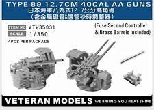 VETERAN 1/350 VTW-35031 IJN TYPE 89 12.7CM 40 CAL AA GUNS