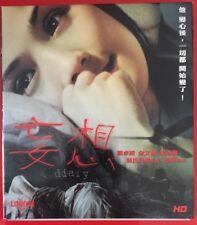 DIARY UNIVERSE HONG KONG VCD CHARLENE CHOI OXIDE PANG