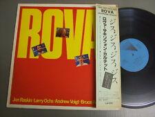 THE ROVA SAXOPHONE QUARTET Germany LP, THIS,THIS,THIS,THIS