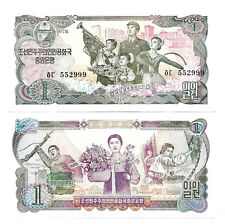 KOREA 1 WON 1978 UNC P 18 b