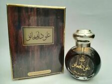 OUD AFGANO 15ml Perfume Oil by Ottoori- Sandalwood Tobacco Oud - Itr/Attar - UAE