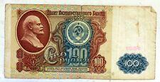 URSS un billet usage de 100 ROUBLES Pick243 KREMLIN RUSSIE  LENINE  CCCP 1991