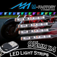 95mm 4Pcs RGB Modes Color Light Strips Exterior Lighting Fit Boulevard M109R