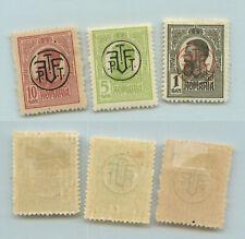 Romania 1913 SC 245-247 mint. f9728
