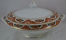 """Coronation Ware T. W. Barlow England """"Seville"""" Covered Round"""" Casserole"""