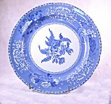 Vintage  COPELAND Spode's Camilla Pattern  Blue 10.5 inch Dinner Plate