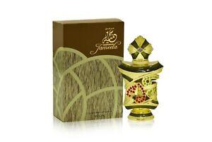 Jameela 10ml Oil By Al Haramain