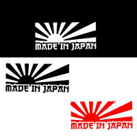 3 Color Rising Sun Made In Japan JDM Car Sticker Decal Car Motorcycle Stickers T