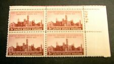 #943 Smithsonian Institution plate block of 4, mint Nhog, pick plate #/location