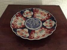 Beautiful Antique Oriental Plate