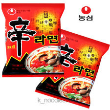 [Nongshim] Shin Ramyun Spicy Beef Tasty Soup Korean Food Noodles 120 g × 2 pack