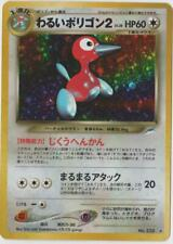 Pokemon Card - 1st / 2nd Gen Japanese Holo Rare Cards - Various Sets - Neo