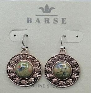 Barse Preserve Sphere Earrings-Green Jasper & Mixed Metals- NWT