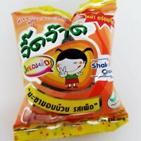 Tamarind chewy candy Spicy plum flavor, sweet & sour 12g :enjoy travel,party