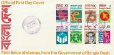 Bangladesh 1971 Ist Issue Set on FDC