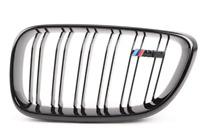 New Genuine BMW F87 M2 M Performance High Gloss Black Kidney Grill Left 2355447