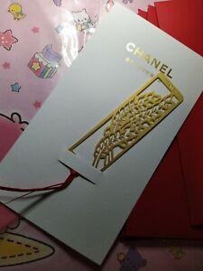 Chanel 2020 Metal Bookmark VIP Beaute Gift x 1pcs