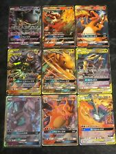 More details for gx holo rare pokemon cards - various gx sets