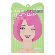 [TSAIO] Scheme of Beauty Repairing Facial Mask (Dry/Sensitive Skin) 5pcs NEW
