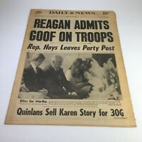NY Daily News:6/4/76 Ronald Reagan Admits Goof On Troops Rites 4 Martha Mitchell