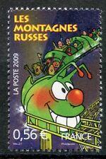 STAMP / TIMBRE  FRANCE  N° 4380 ** LA FETE FORAINE / LES MONTAGNES RUSSES