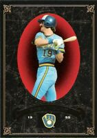 ROBIN YOUNT 2007 UPPER DECK SP LEGENDARY CUTS SP BASEBALL CARD!!