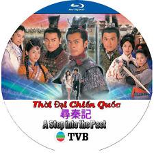 Thời Đại Chiến Quốc - Phim Bo Hong Kong TVB Blu-Ray - USL