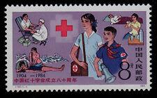 CHINA P.R.  SCOTT# 1915  MNH RED CROSS TOPICAL