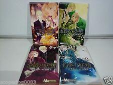 THE EARL AND THE FAIRY 1-4 SET / HAKUSHAKU TO YOUSEI / JAPANESE MANGA COMIC BOOK