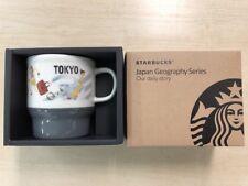 Starbucks Tokyo Mug Cup 355 ml 10 x 9 cm Limited in Tokyo Japan Geography series