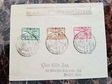 1925 Bangkok Thailand first flight cover Ffc