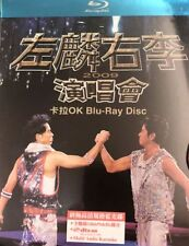 Alan Tam & Hacken Lee - 左麟右李演唱會2009 with Karaoke (BLU-RAY) All Region