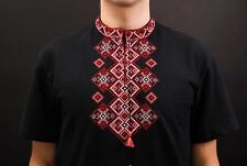Ukrainian Embroidered Men's T-Shirt, vyshyvanka from Ukraine, Size XXL