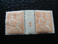 FRANCE - timbre yvert et tellier n° 117 x2 n* (millesime 2)(A8)stamp french(E)