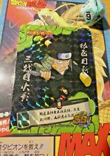 NARUTO ANIME MANGA PART 1 FAN CARD T1H CARDDASS GAME PRISM HOLO CARTE 15 MINT